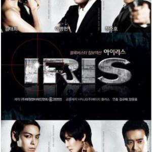 dtvで韓国ドラマ