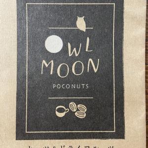 OWL MOONさんへ
