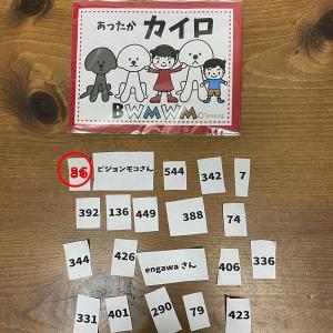 訂正:クリスマスクイズ賞品当選者発表