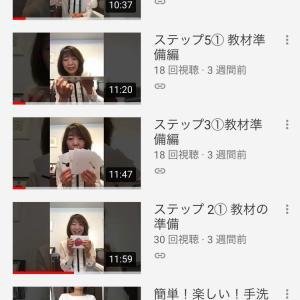 無償YouTuber化しています