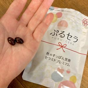 黒酢とすっぽんのWパワー☆大人女性のための応援サプリ