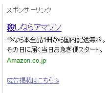 ネット通販サイトamazon依存度テスト