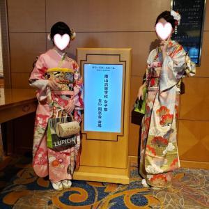 南山高校女子部★振袖会 HORIBUN FURISODE ALL STARS➀