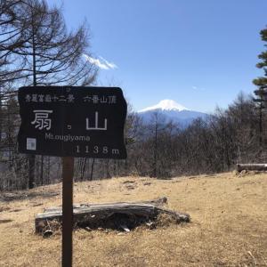 扇山~百蔵山縦走02