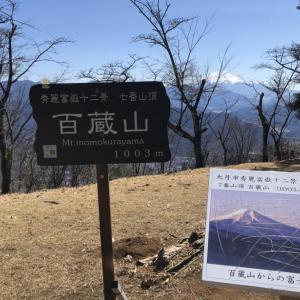 扇山~百蔵山縦走03