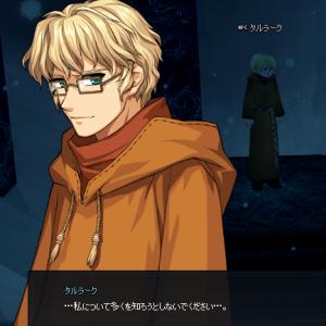 【マビノギ】伝説のドルイドと出会う前に仲良くなってみる