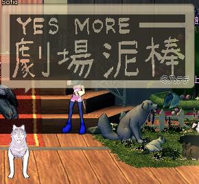 【マビノギ】そらまめ劇団!「時をかける浦島」~公演前から冒頭まで~