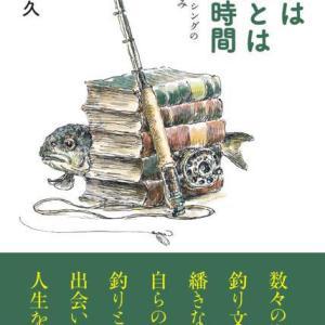 4/1 戒厳令下の新年度