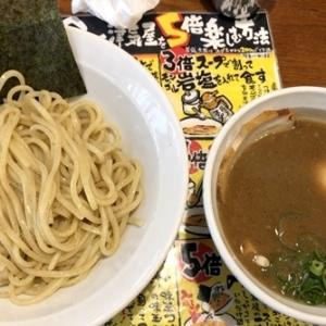 武蔵浦和 つけ麺 津気屋 武蔵浦和
