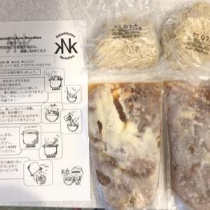 【通販】カネキッチンヌードル 地鶏丹羽黒どり醤油らぁめん2食セット