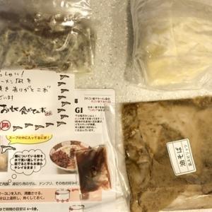 【通販】凪のラーメン油そばセット!!【すごい煮干油そば】
