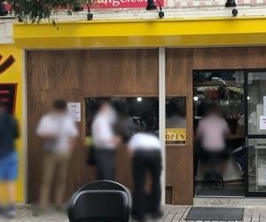 川口 ラーメン鷹の目 川口店