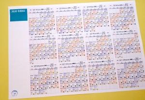 yearly-calendar 2020 完成 横浜会場でおすそわけします。