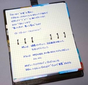 """システム手帳の""""システム""""その3/ リフィルの役割と役どころ"""