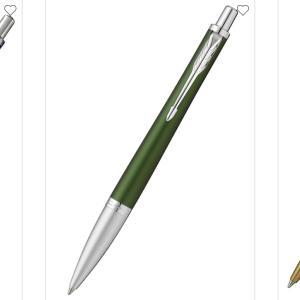 電磁波合わせで、ペン先から運気を掴む。