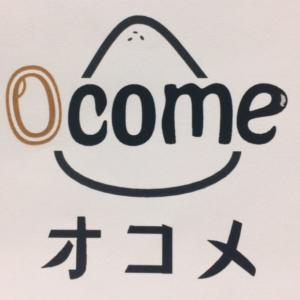 【期間限定】1階ダイニングスペース催事開催のお知らせ(*'ω'*)
