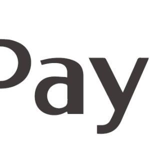 スマホ決済サービス「PayPay」の導入について