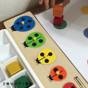 【年長Yちゃん】知育で広がる子どもの想像力!