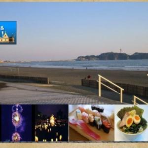 湘南エリア イベント、グルメ、レジャーなどの情報満載! 湘南ガイド & ランキング