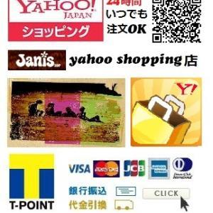 [激安商品&かっこいい商品など、ラインナップ ジャニスヤフーショッピング店出店中!