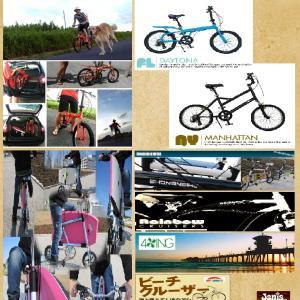SHONAN BICYCLE LIFE   ビーチクルーザー等 自転車特集ページ!