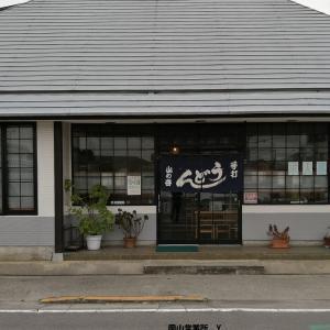 <岡山所属のYドライバーさん>丸亀でお昼(^-^)