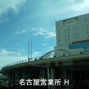 <名古屋所属のHドライバーさん>雨のち晴れ