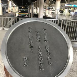 <名古屋所属のAドライバーさん>首都の地下には江戸があり