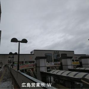<広島所属のWドライバーさん>福山から倉敷