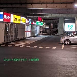 <名古屋所属のMドライバーさん>久しぶりにセントレア