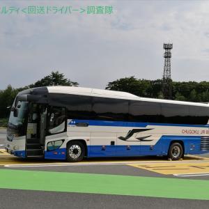 <岡山所属のYドライバーさん>高速バス
