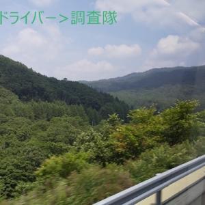<名古屋所属のHドライバーさん>高山