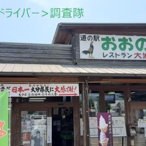 <福岡所属のSドライバーさん>大分市から熊本市まで