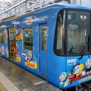 <大阪営業所のOドライバーさん>楽しいラッピング車両