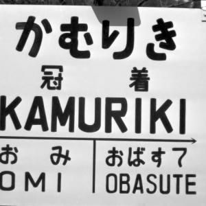 新SL現役時代のアーカイブ(篠ノ井線その3)