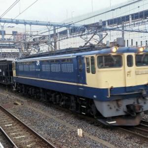 (ニュース)いよいよ最後の石炭貨物列車も廃止に