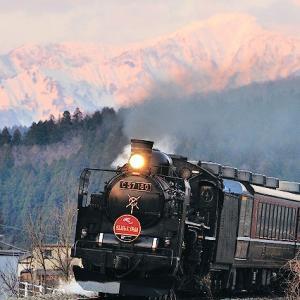 (ニュース)JR東日本から「春の増発列車のお知らせ」が発表されましたが...