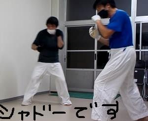 本日の空手は、小学生向けボクシング教室のメニュー(笑)。