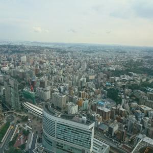 横浜ロイヤルパークホテルでの再会の一晩