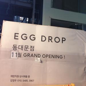 韓国スターバックス プレミアム店舗に行ってみた