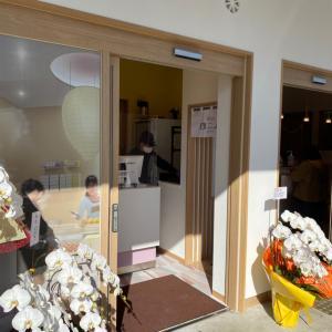 12月4日オープン!本生食パン専門店 食パン四二八(よつや)の内覧会に招待されました