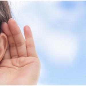 仕事の結果を出す一つの法則?「傾聴し共感そして質門」