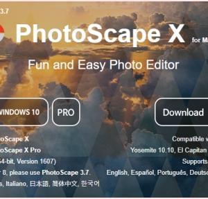 Photo ScapeX(フォトスケープX)インストール方法