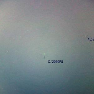撮れたぞ!SWAN彗星(C/2020 F8)