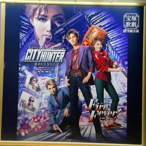 宝塚雪組「CITY HUNTER」を観て来ました。