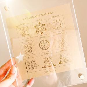 《宇宙の叡智を伝える インド占星術》