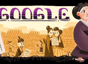 久々のグーグルロゴ 楠瀬喜多生誕 183 周年!