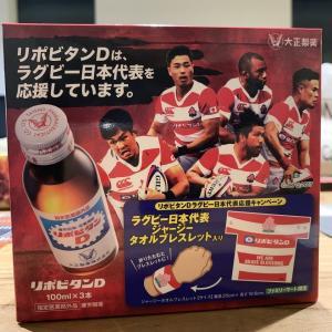 ラグビーW杯で日本は8強です。