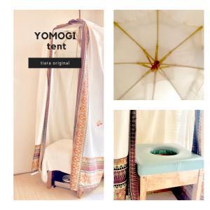 tiara  YOMOGI テント