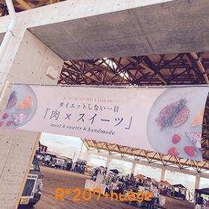 6/16(日)…「肉×スイーツフェスティバル」終了!